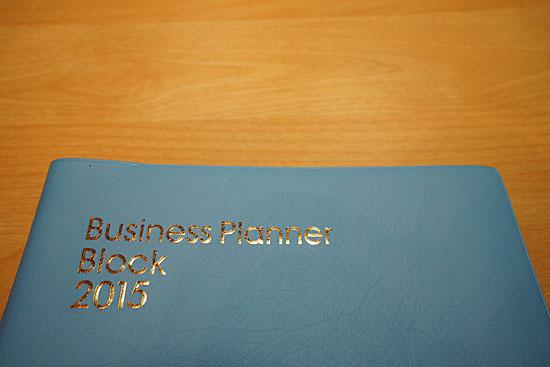 手帳 ビジネスプランナー2015