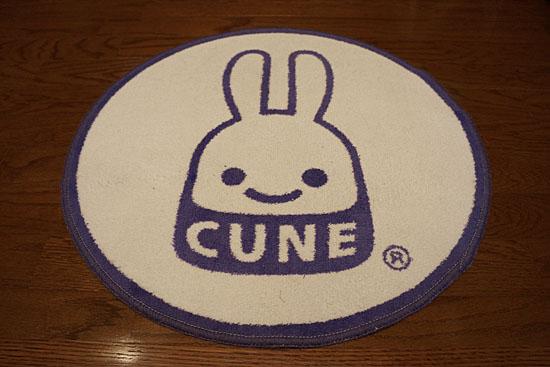 CUNE 玄関マット 雑貨