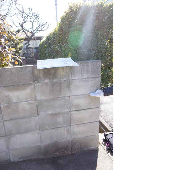 7段積のコンクリートブロック塀