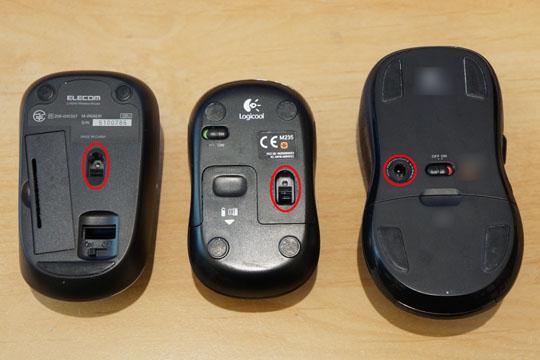 3つのマウスのセンサー位置を示した画像