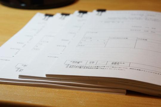 建築確認申請図書一式