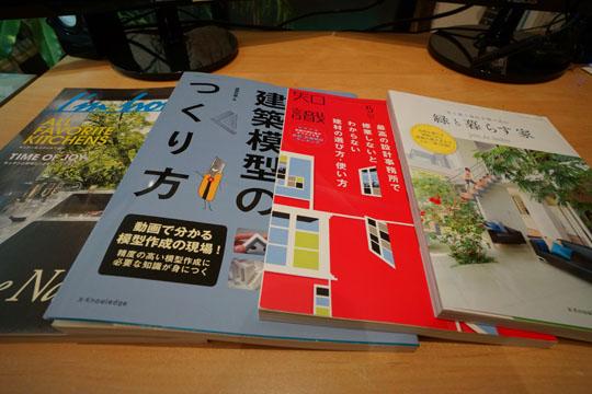 最近購入した建築関係の本