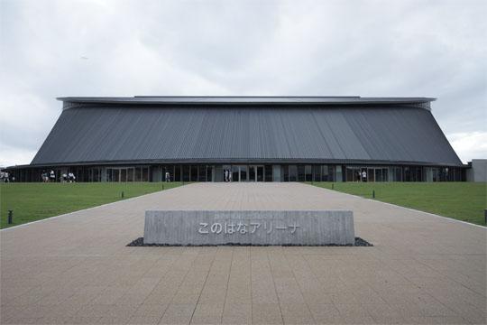 内藤廣建築設計事務所が設計した静岡県草薙総合運動場体育館のファサード