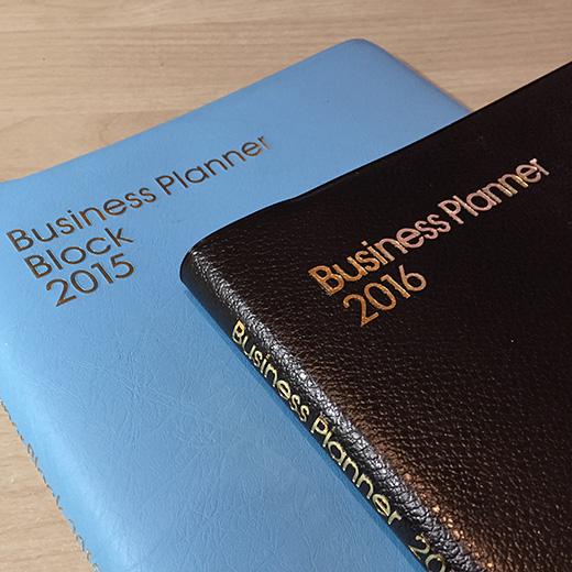 ビジネスプランナー2016の表紙の画像