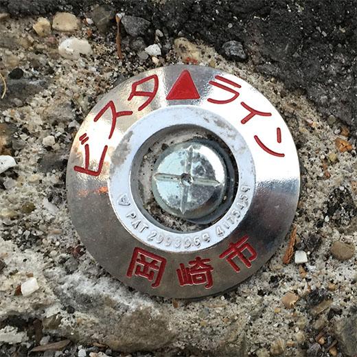 岡崎市のビスタラインを示す鋲の画像