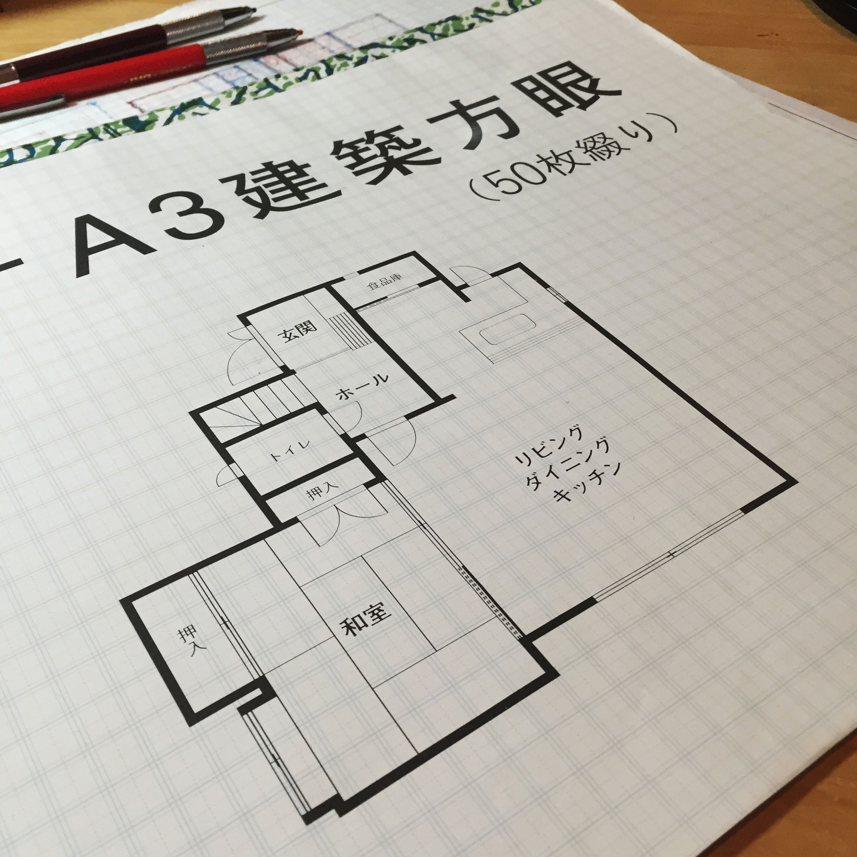 建築方眼紙の表紙に描かれた平面図の画像