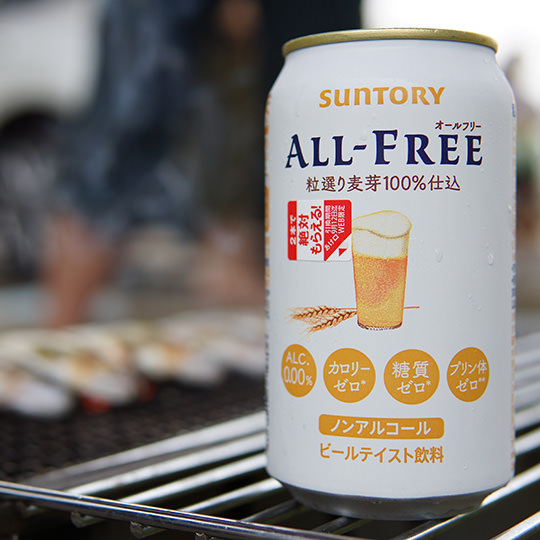 ノンアルコールビールの写真